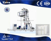 SJ-A Series Single Layer used film blowing machine