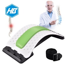 Magic Back Support,back rest support,Multi-function Back Stretching