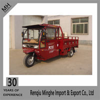3 Wheel Truck Tricycle with Cab for Cargo