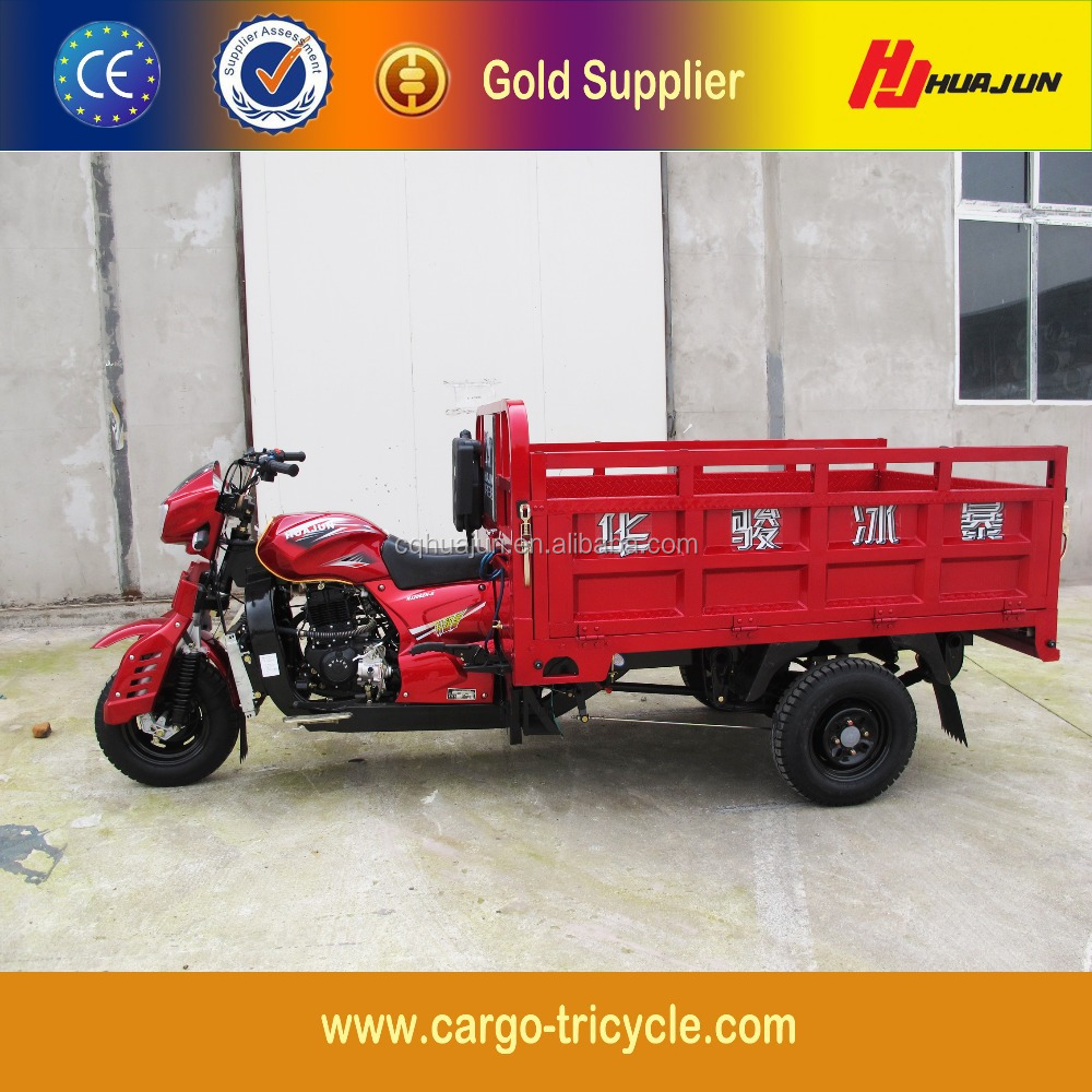 China Wholesale Moto Cargo 300cc/Motor Driving Tricycle/Tricycle