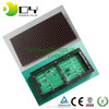 LED P10 outdoor Display Module,single color led display P10-R/Y/G/B/W LED Module