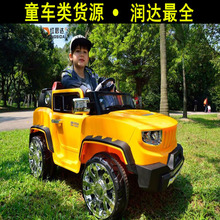 Baby Ride On Toy Car,Remote Control Double-drive Jeep,children 4 wheel cross-country Electric Car