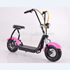 Front and rear suspension electic scooter mini 800w fashion scooter