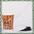 disposable coffee paper cup/double wall paper cup