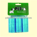 dog poop bags custom biodegradable pet waste bags
