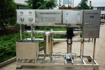 RO system water purifier water purification