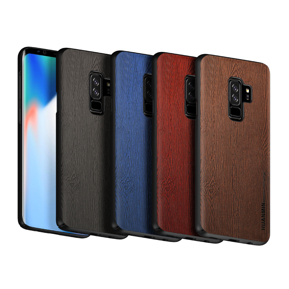 For Samsung S9 Plus, PU Leather Mobile Phone Case With Wood Pattern