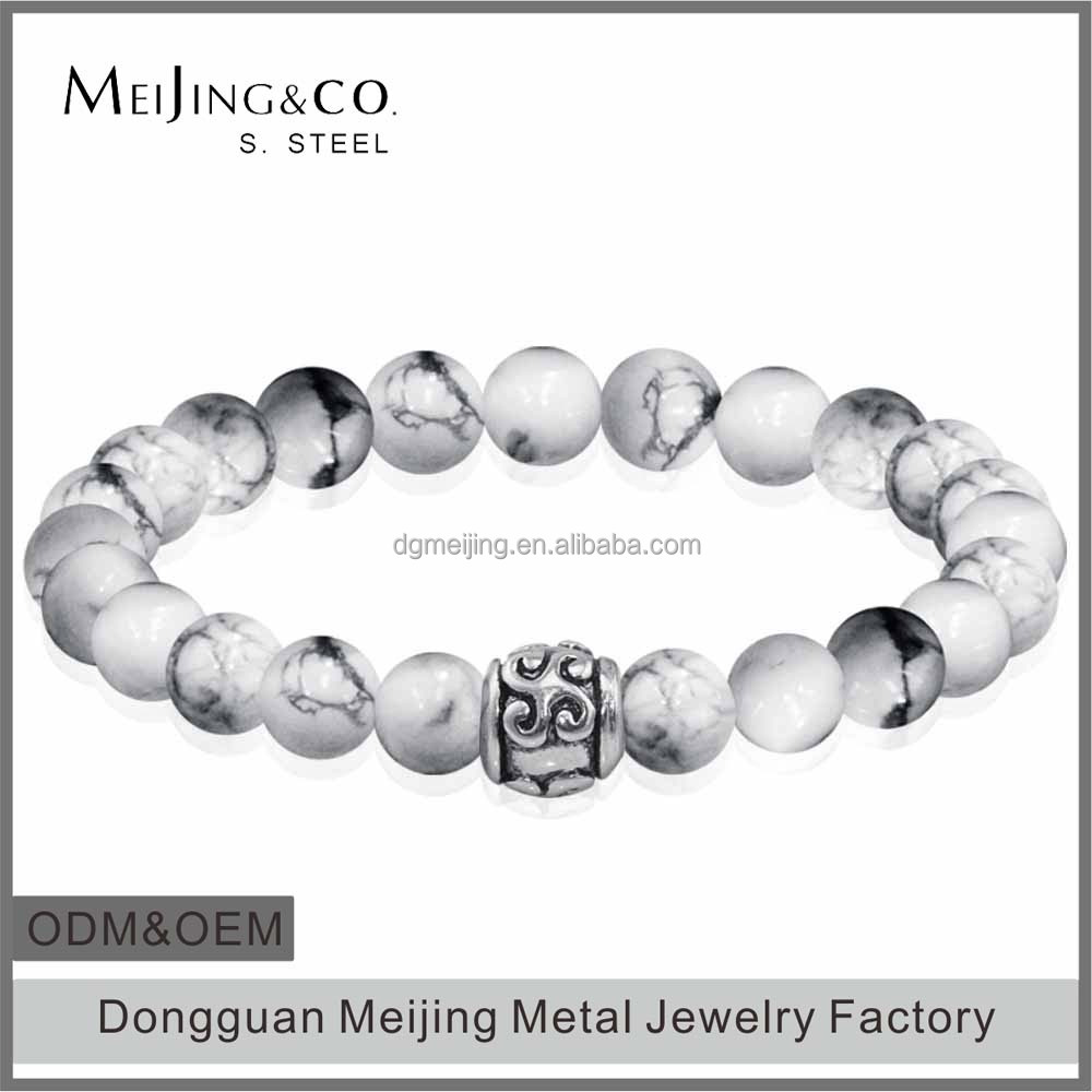 8mm white howlite bead bracelet with stainless steel casting bead(MJB-0856)