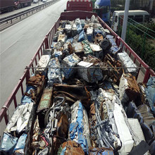 Steel Scarp Chinese Supplier Copper Scarps Metal Scrap Re-Rolling Pieces
