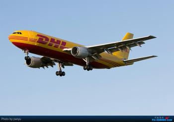 Promotional DHL courier service Fba amzon door to door deliver