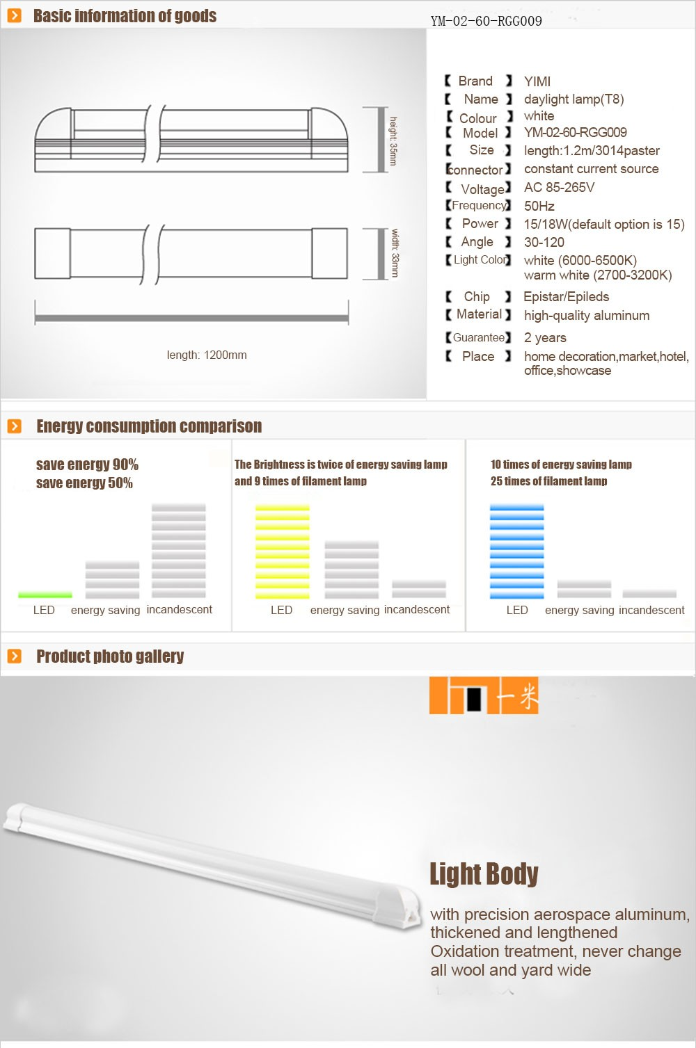 Factory Price 16w 1200mm Lights 4ft 5ft 6ft 8ft T8 Led Tube Buy Light Circuit With Epistar Chips China