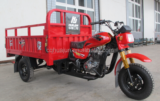 150cc air cooled cheap china motorycle/Dinghao cheap 3 wheel motorcycle