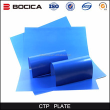 New Trendy Widely Used Best Prices Ctp Plate Processor