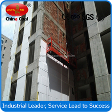 China coal group 2015 hot ZLP Suspend Cradle/ Suspended Gondola Platform/window cleaning suspended platform