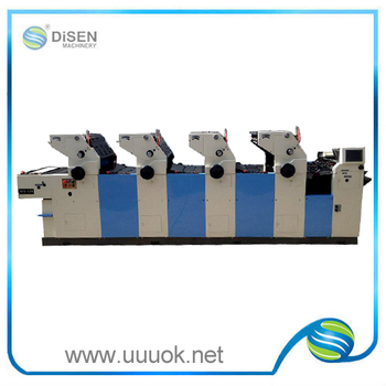 Newest touch screen computer control cheap 4 color offset printing machine