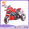 Chinese electric motorcycle for kids and motorcycle baby wholesale 2017