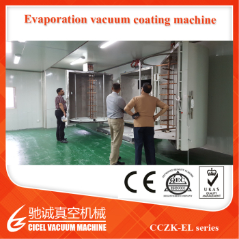 Car and Motorcycle Lighting Equipments Thermal Evaporation and Sputtering Vacuum Coating Machine
