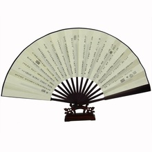 bamboo products wholesale Hand Fans for gifts GYS203