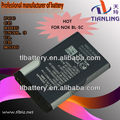 Low Price Mobile Phone Battery For Nokia Bl-5c 1600 5140/7260/3230/6060/6070/6021/7360/n80/n90/5200/5300/5500/6080/6020/6120c
