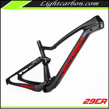 29er full suspension carbon mtb frame with 12*142 thru axle for XC Trail