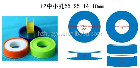 100% Trade Assurance CE UL High quality ptfe thread seal tape