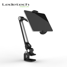 Factory Wholesales High Quality Tablet Mobile Phone Holder Mount