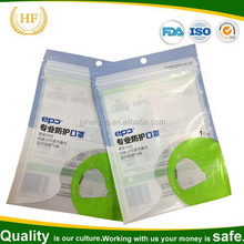 2016 hot sales dust mask/snack bags/coffee /aluminum foil bags