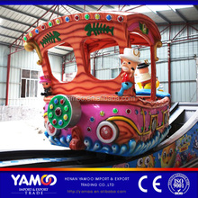 2017 Hot Sale Product Family Design Amusement Park Rides Small Rocking Tug Boat for Kids