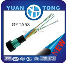 Multi core stranded metal strength member fiber optical cable for duct