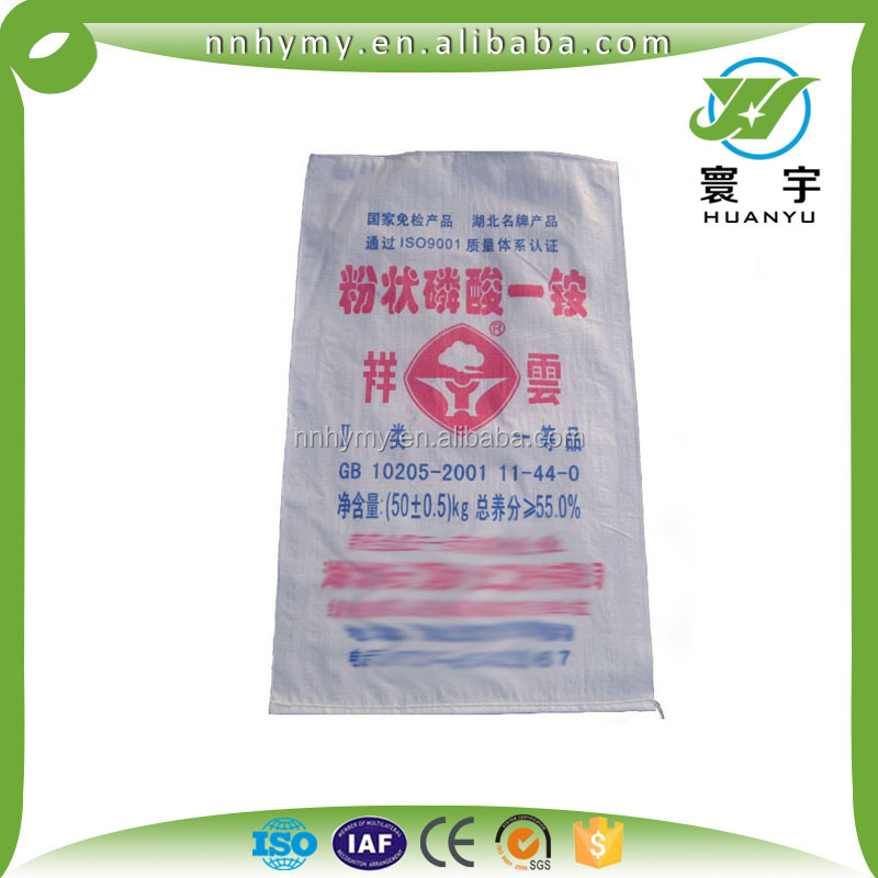 50kg top quality durable packaging pp woven bag for chemical material