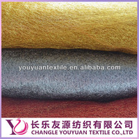 Nice Chinese Knitted Mesh Fabric for Flowering Packing