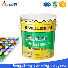 exterior wall paint/cement wall putty from China manufacturer