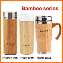 300ml Eco-friendly BPA free high end bamboo water bottle, high-end bamboo vacuum bottle