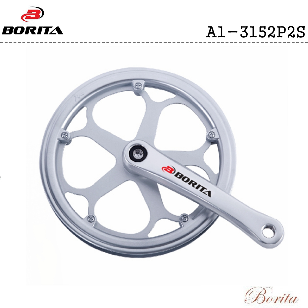 Hot selling single speed steel alloy road bicycle crankset with plastic chainguard