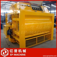 Small cheap self loading 1m3 electric motor concrete mixer machine