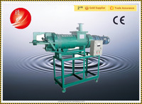 China large solid treatment dewatering screw press