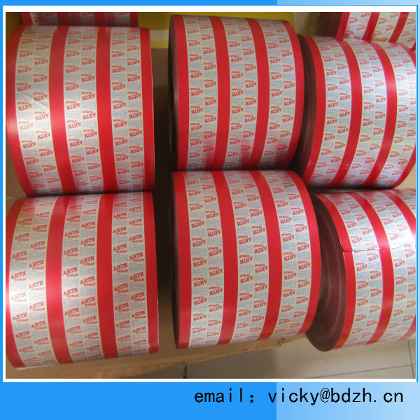 tablets pills packing ptp aluminium foil color coated for pharma industry