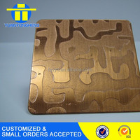 chemical etching stainless steel sheets 201/304 for decoration
