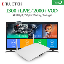 Arabic IPTV Account QHDTV Subscription with Q1404 Box TV Android TV Box Google Play Store Fully Loaded