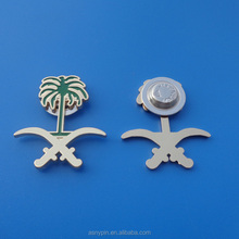 Saudi Arabia free sample metal lapel pin, lapel pin badge for Saudi Arabia national day