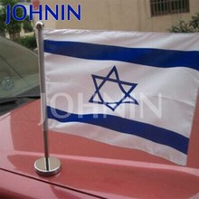 High-quality wholesale custom print magnetic car flag