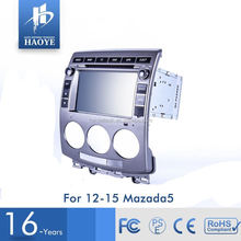 Advantage Price Small Order Accept Navigation System For Mazda 5