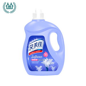 China eco-friendly antibacterial fabric softener