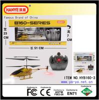 RC remote control professional helicopter toys for kids