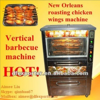 chicken barbecue machine