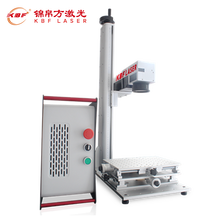 Hot sale China machinery portable mini fiber laser marking machine for metal engraving