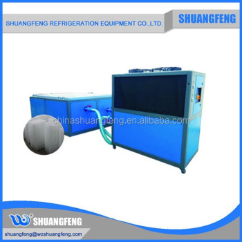 5kg Block Ice Making Machine