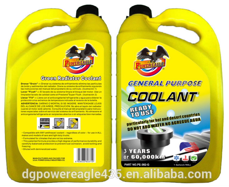 Ethylene Glycol Antifreeze Coolant 1Gallon