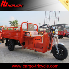 Small 3 wheel motorcycle/Cargo transportation cheapest motor tricycle price
