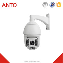 "4MP network 5.5"" 18X optial zoom IR 120m outdoor H.265 ptz ip camera"